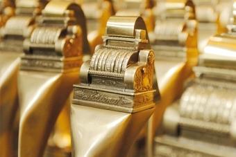 Fundatorzy Nagród w konkursie Złoty Paragon 2014
